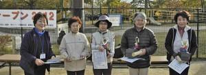 スカイクロスジャパンオープン 2012 京都大会 入賞者 女子の部
