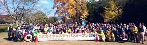 スカイクロスジャパンオープン2016 大会風景1