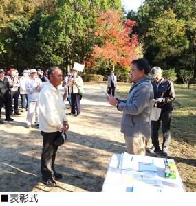 スカイクロスジャパンオープン2018 大会風景4