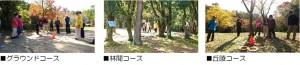 スカイクロスジャパンオープン2018 大会風景6